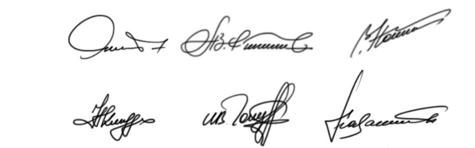 Разработка подписи человека онлайн Кемерово