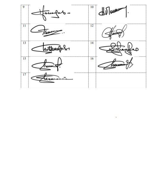 Разработка электронной подписи Кемерово